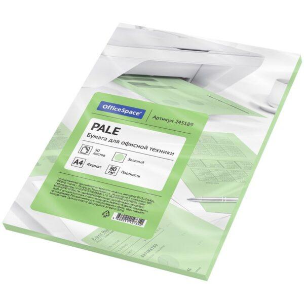 Бумага цветная OfficeSpace pale А4, 80г/м2, 50л. (зеленый)