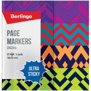 """Флажки-закладки Berlingo """"Ultra Sticky"""" """"Zigzag"""", 18*70мм, бумажные, в книжке, с дизайном, 25л*4 бл."""