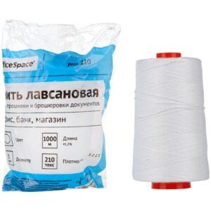 Нить для прошивки документов OfficeSpace, лавсановая, d1мм, 1000 м, ЛШ-210, белая