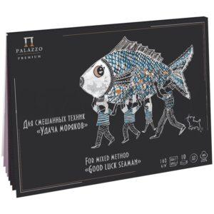 """Планшет для смешанных техник 10л. А4 на склейке Лилия Холдинг """"Удача моряков"""", 160г/м2, 2 цвета"""