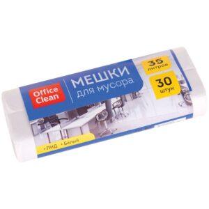 Мешки для мусора 35л OfficeClean ПНД, 48*55 см, 6мкм, 30шт., белые, в рулоне