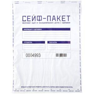 Сейф-пакет полиэтиленовый 450*600мм, 50мкм, 100шт