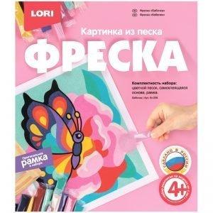 """Фреска-картина из песка Lori """"Бабочка"""", картонная коробка"""