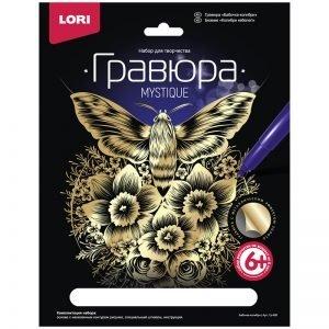 """Гравюра с эффектом золота Lori """"Бабочка-колибри"""", 27,5*21,5см"""