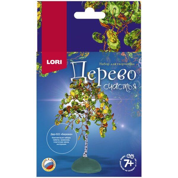 """Набор для плетения из пайеток - Дерево счастья Lori """"Берёзка"""""""