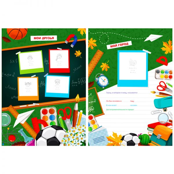 Папка-портфолио 7БЦ А4 ArtSpace, на 4 кольцах для школьника, 20 файлов, 10 вкладышей