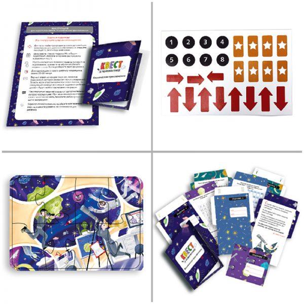 """Набор игровой HappyLine """"Квест в чемоданчике. Космическое приключение"""", картон, европодвес"""