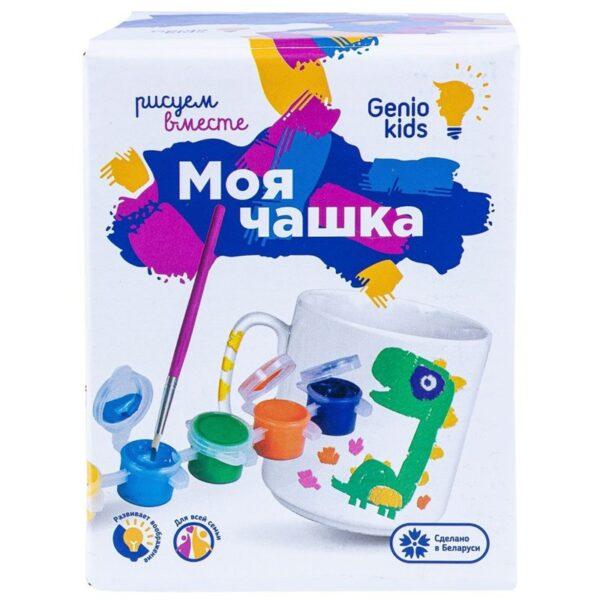 """Набор для детского творчества Genio Kids """"Моя чашка"""", краски акриловые - 6 шт., кисточка, чашка"""