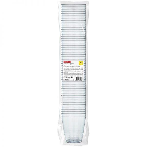 Стаканы одноразовые OfficeClean 200 мл, набор 50 шт., ПС, прозрачные, хол/гор