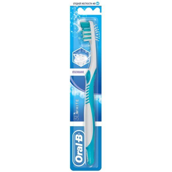 """Зубная щетка Oral-B """"3D White Отбеливание"""", средняя жесткость, 1шт"""