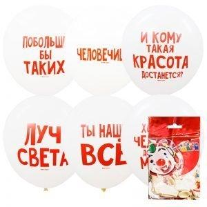 """Воздушные шары,   5шт., М12/30см, ПатиБум """"Хвалебные"""", пастель, ассорти, европодвес"""