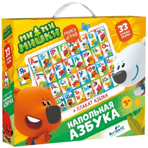 """Пазл-азбука 32 эл. Maxi Origami """"МиМиМишки"""", + плакат"""