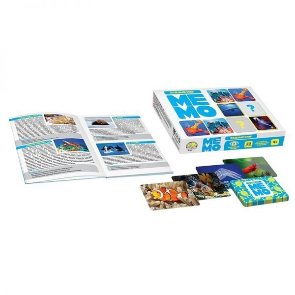 """Игра настольная Десятое королевство """"Мемо. Водный мир"""", 50 карточек, картонная коробка"""