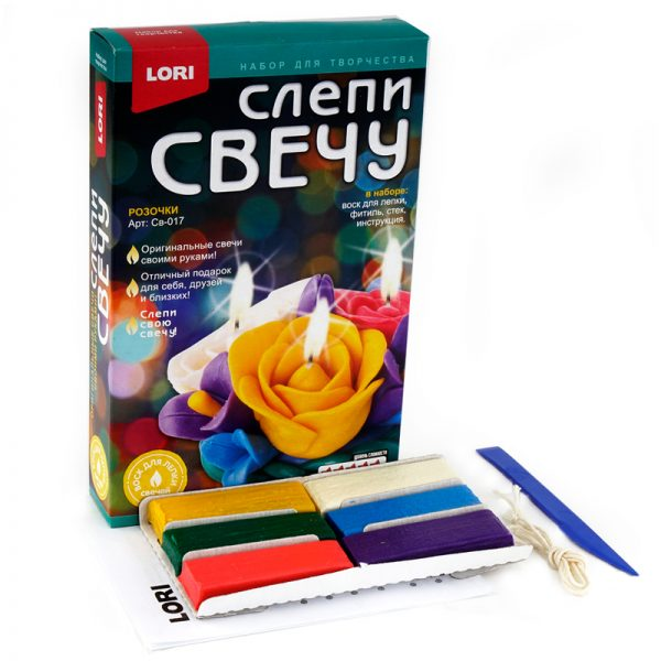 """Набор для изготовления свечей Lori """"Слепи свечу. Розочки"""", картонная коробка"""