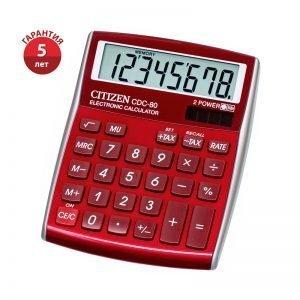 Калькулятор настольный Citizen CDC-80RDWB, 8 разрядов, двойное питание, 109*135*25мм, красный
