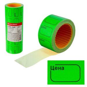 Ценник малый «Цена» 30×20 мм, зеленый, самоклеящийся, КОМПЛЕКТ 5 рулонов по 250 шт., BRAUBERG