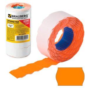 Этикет-лента 22×12 мм, волна, оранжевая, комплект 5 рулонов по 800 шт., BRAUBERG