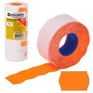 Этикет-лента 26×12 мм, волна, оранжевая, комплект 5 рулонов по 800 шт., BRAUBERG