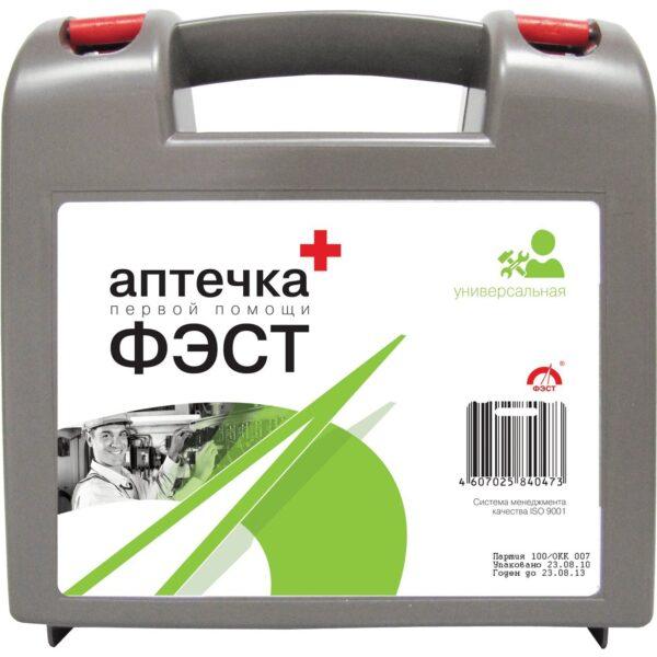 Аптечка УНИВЕРСАЛЬНАЯ пластиковый чемоданчик