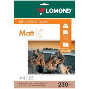 Фотобумага А4 для стр. принтеров Lomond, 230г/м2 (25л) мат.одн.