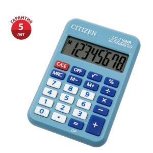 Калькулятор карманный Citizen LC-110NR-BL, 8 разрядов, питание от батарейки, 58*88*11мм, голубой