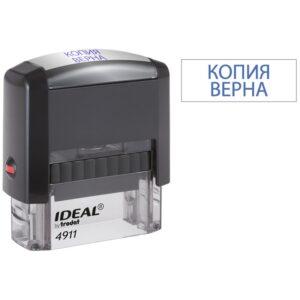 "Штамп Ideal ""КОПИЯ ВЕРНА"", 38*14мм (161491)"