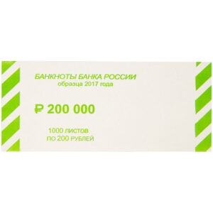 Накладка для банкнот номиналом  200 руб., картон, 1000шт.