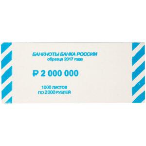Накладка для банкнот номиналом 2000 руб., картон, 1000шт.
