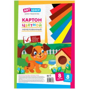 """Картон цветной A4, ArtSpace, 8л., 8цв., немелованный, в пакете, """"Собачка"""""""