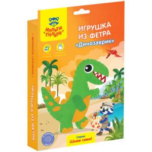 """Игрушка из фетра Мульти-Пульти """"Динозаврик"""""""
