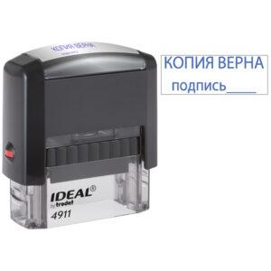 """Штамп Ideal """"КОПИЯ ВЕРНА, подпись"""", 38*14мм (161490)"""