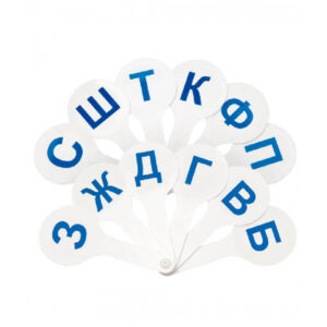 Веер-касса парные согласные буквы, Стамм