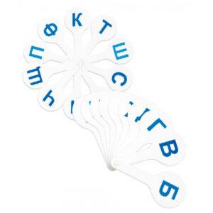 Веер-касса согласные буквы, Стамм