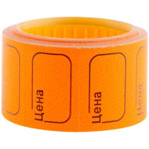 Ценник малый OfficeSpace, 30*20мм, оранжевый, 200шт./рулон