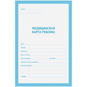 Медицинская карта ребенка (школьника) OfficeSpace, 16л, А4, блок офсет, ф.026/у-2000 синяя