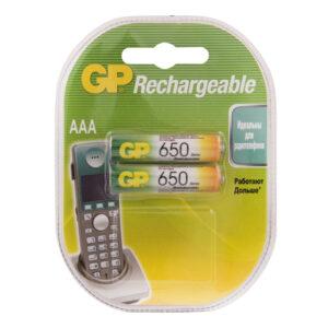 Аккумулятор GP AAA (HR03) 650mAh 2BL