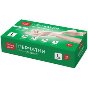 Перчатки виниловые белые OfficeClean, неопудренные, прочные, разм. L, 50 пар (100шт), карт.короб.