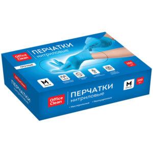 Перчатки нитриловые голубые OfficeClean, неопудренные, прочные, разм.M, 50 пар (100шт), карт.короб.