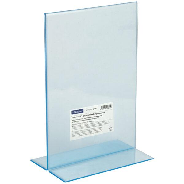 Тейбл-тент (подставка для рекламы) OfficeSpace, А5, двухсторонний, вертикальный