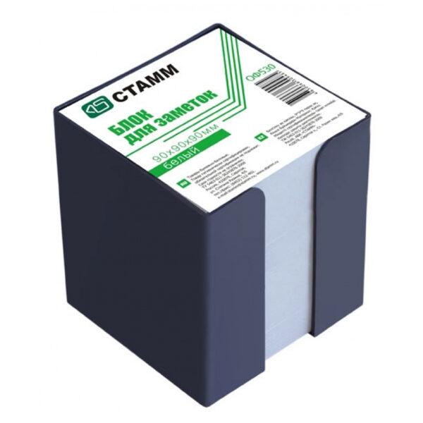 Блок для записи Стамм, 9*9*9см, пластиковый бокс, белый, белизна 65-70%