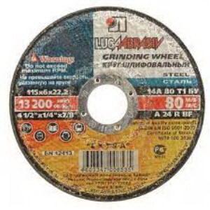 Круг шлифовальный абразивный по металлу 125x6x22.23 мм Луга 3650-125-06