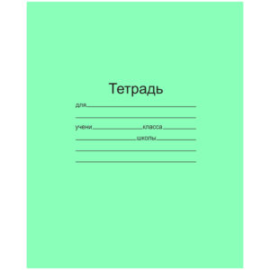 Тетрадь 12л., крупная клетка Маяк