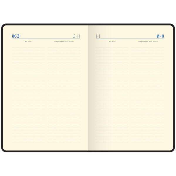 "Ежедневник недатир. A5, 160л., кожзам, Berlingo ""Vivella Prestige"", синий"