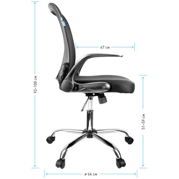 """Кресло оператора Helmi HL-M04 """"Active"""", ткань, спинка сетка черн/сиденье TW черн, рег.подлокот, хром"""