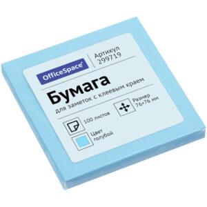 Самоклеящийся блок OfficeSpace, 76*76мм, 100л., голубой