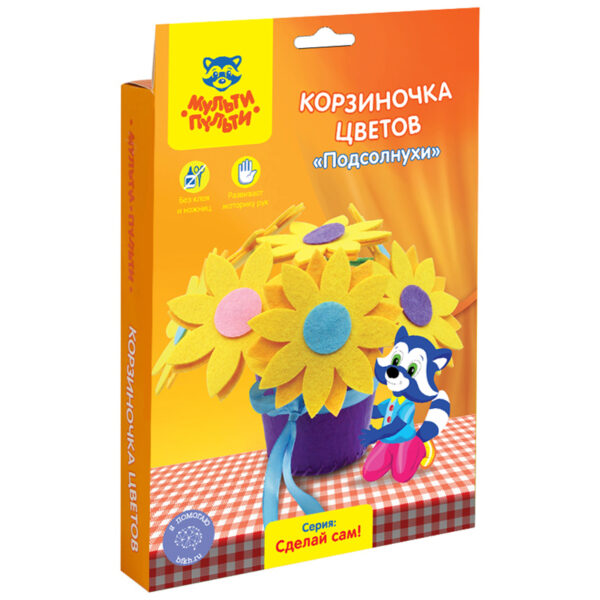 """Цветы из фетра Мульти-Пульти """"Подсолнухи"""", европодвес"""