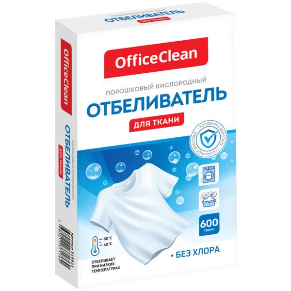 Отбеливатель OfficeClean, порошок, 600г