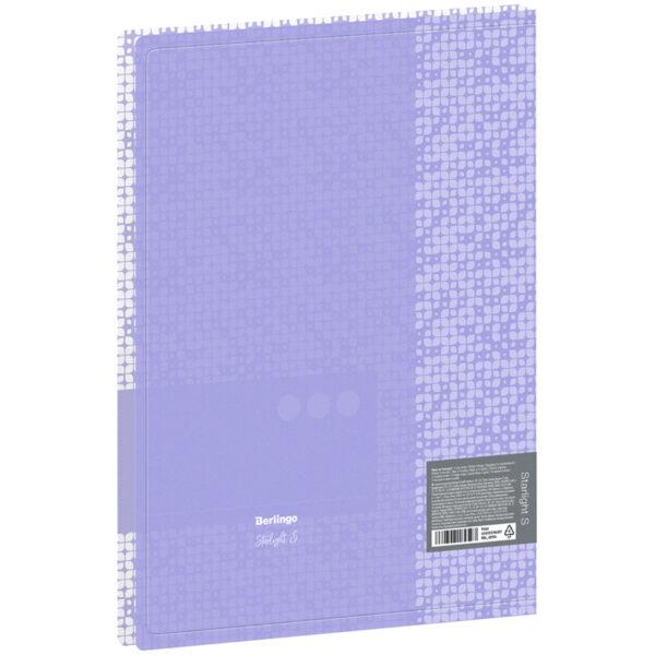 """Папка на 4 кольцах Berlingo """"Starlight S"""", 24мм, 600мкм, фиолетовая, D-кольца, с внутр. карманом, с рисунком"""