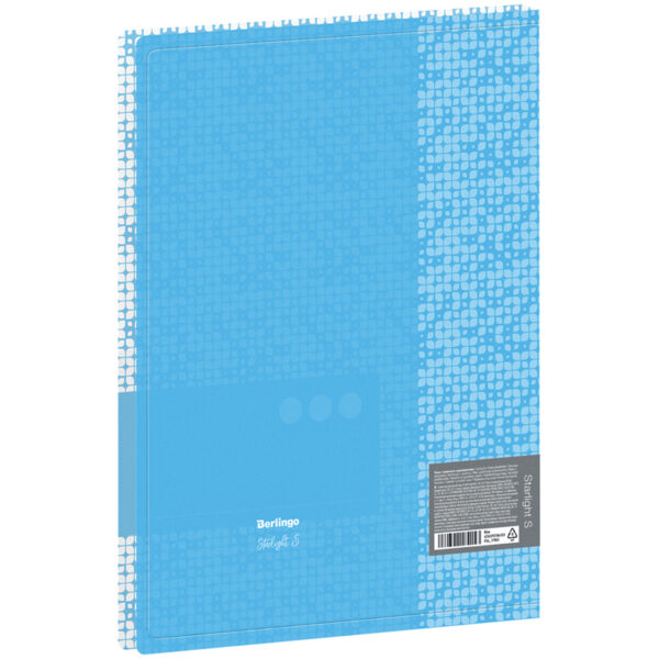"""Папка с пружинным скоросшивателем Berlingo """"Starlight S"""", 17мм, 600мкм, голубая, с внутр. карманом, с рисунком"""