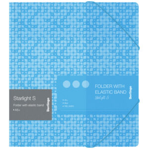 """Папка для тетрадей на резинке Berlingo """"Starlight S"""" А5+, 600мкм, голубая, с рисунком"""